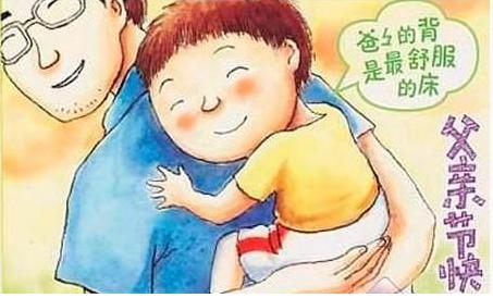 幼儿园动态,福建龙岩莲东大地幼儿园